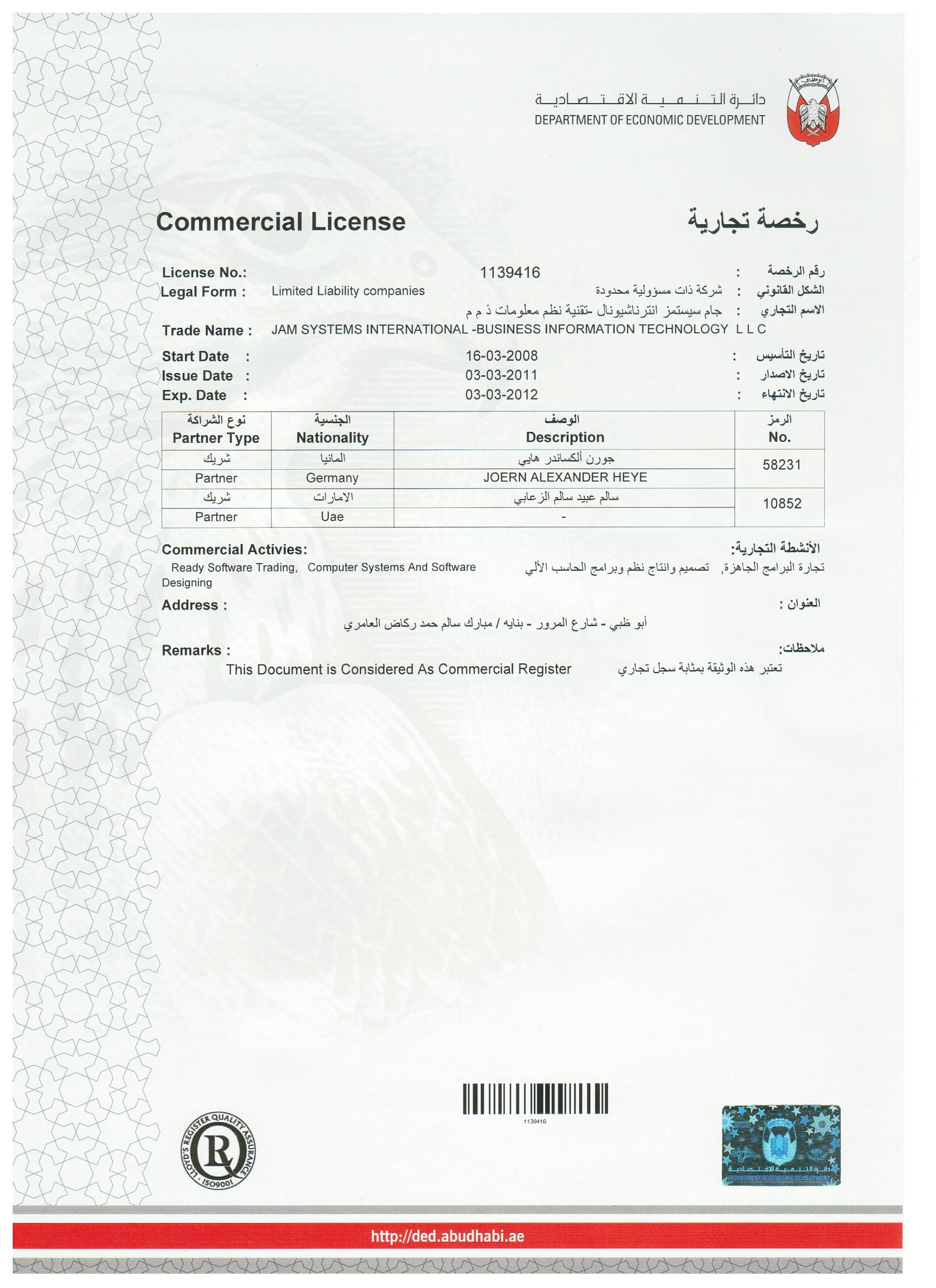 Commercial Trade License 2011